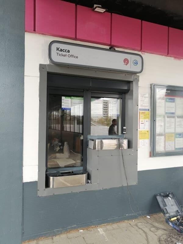 17 объектов ОАО «РЖД»