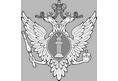 ПОЛОЖЕНИЕ №318-П «О порядке ведения кассовых операций и правилах хранения, перевозки и инкас-сации банкнот и монет» (МинЮст РФ)