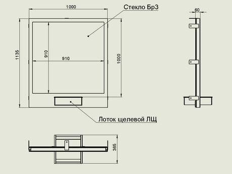 Передаточный узел по классу Бр3 с бронеостеклением и щелевым лотком ЛП-ЛЩ 1000х1000 мм